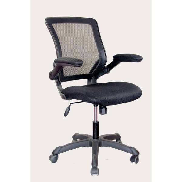 techni mobili mesh desk chair & reviews | wayfair