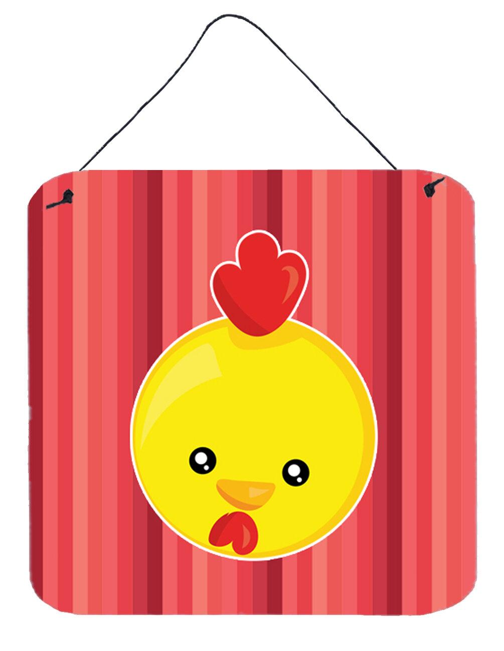 Zoomie Kids Chicken Face Wall Décor | Wayfair