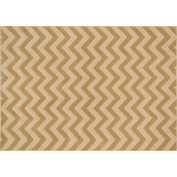 Schiess Beige/Ivory Area Rug by Ebern Designs