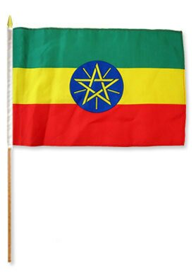 Ethiopia Star Traditional Flag and Flagpole Set (Set of 12) by Flags Importer