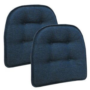 Wayfair Basics Tufted Gripper Chair Cushion (Set of 2)