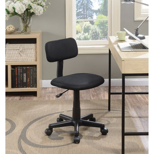 Laperle Office Task Low-Back Mesh Drafting Chair by Symple Stuff