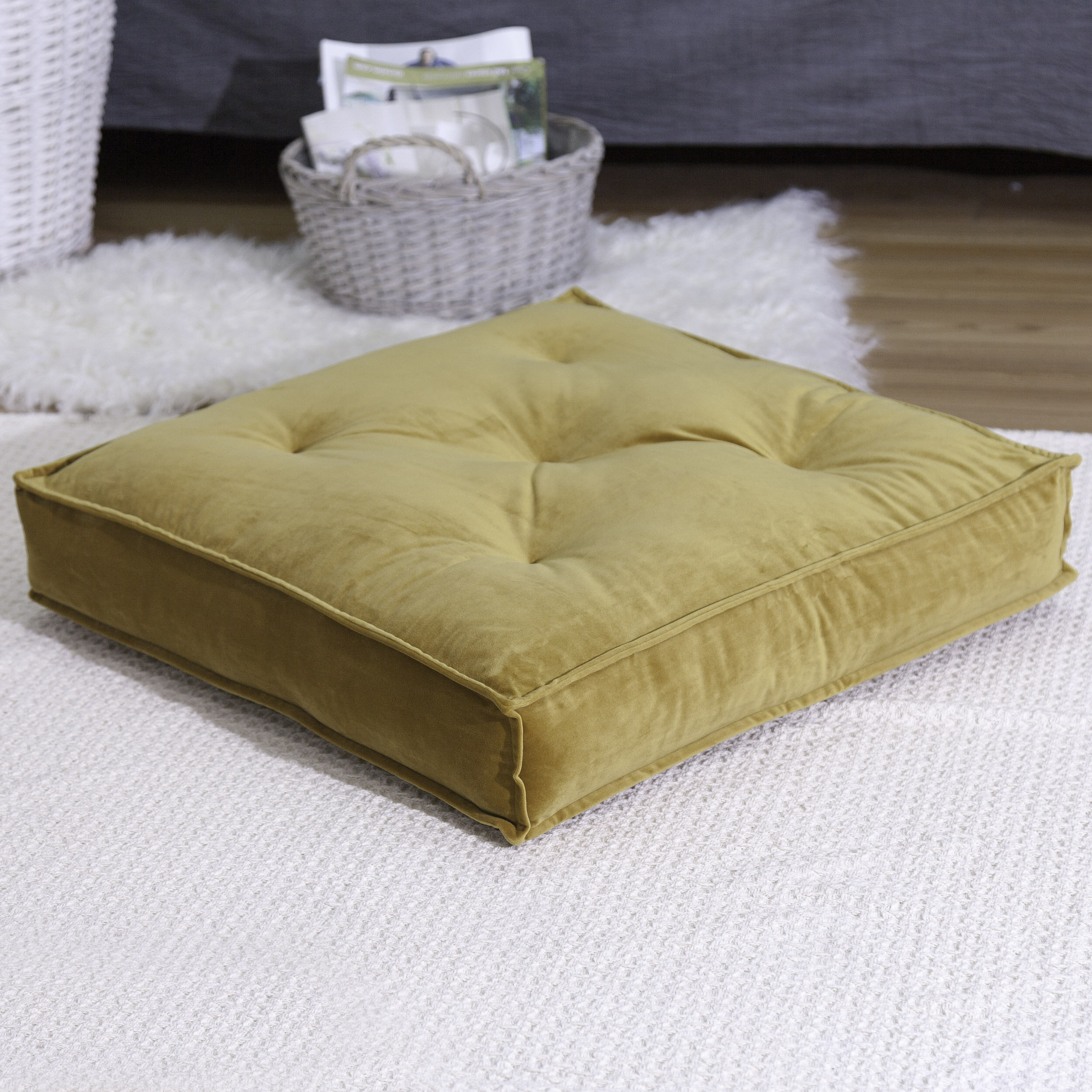 House of Hampton Asaad Pad Floor Pillow & Reviews | Wayfair