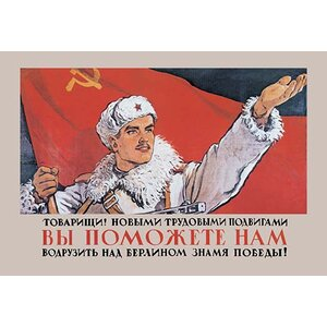 'Comrades!' by Victor Ivanov Vintage Advertisement by Buyenlarge