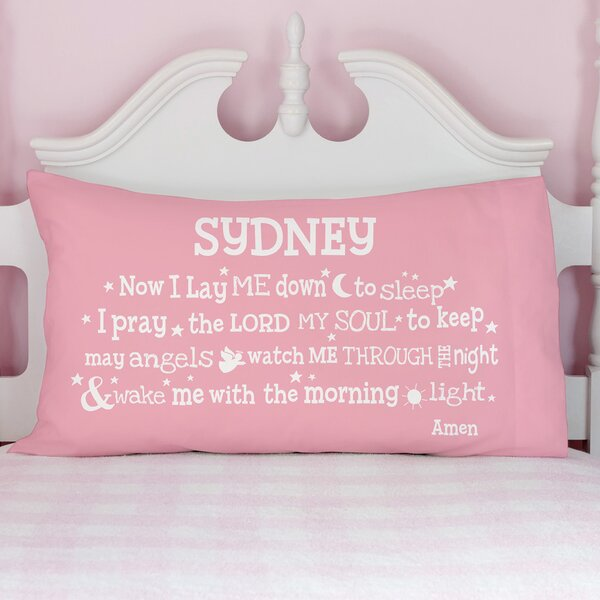 Kurtis Now I Lay Me Down Personalized Pillowcase by Harriet Bee