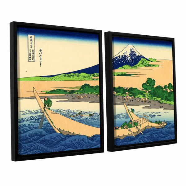 A Fishing Boat With Mt Fuji by Katsushika Hokusai 2 Piece Framed Painting Print Set by ArtWall