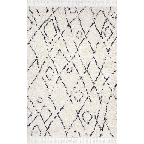 Borendy Beige Area Rug by Mistana