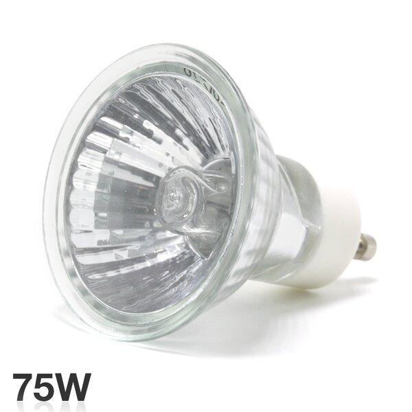 75W GU10 Halogen Spotlight Light Bulb by eTopLighting