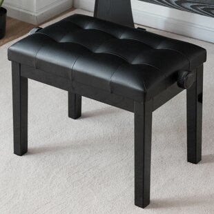 Citium Height Adjustable Piano Upholstered Bench