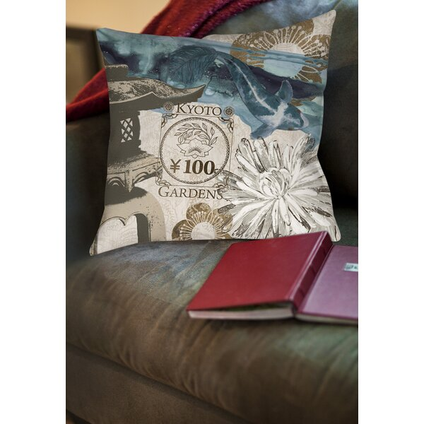 Meditation Gardens 2 Printed Throw Pillow by Manual Woodworkers & Weavers