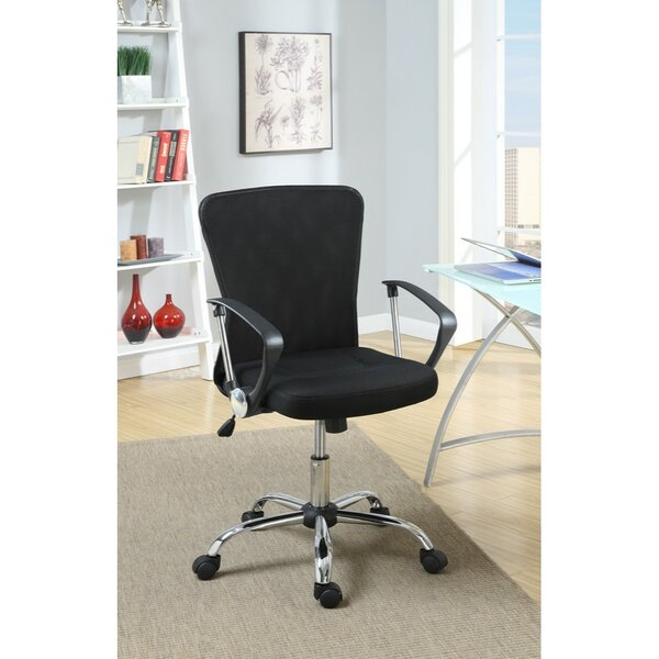 Kitts Gas Lift Adjustable Office Chair by Symple Stuff