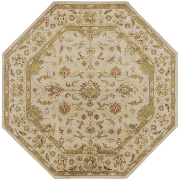 Stanford Beige Rug by Charlton Home