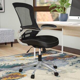 Fantastic Gsa Approved Mesh Office Chairs Youll Love Wayfair Inzonedesignstudio Interior Chair Design Inzonedesignstudiocom