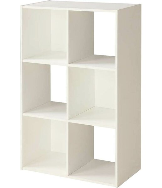Cube Bookcase by Homebasix