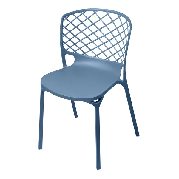 Rivas Side Chair (Set of 2) by Wrought Studio
