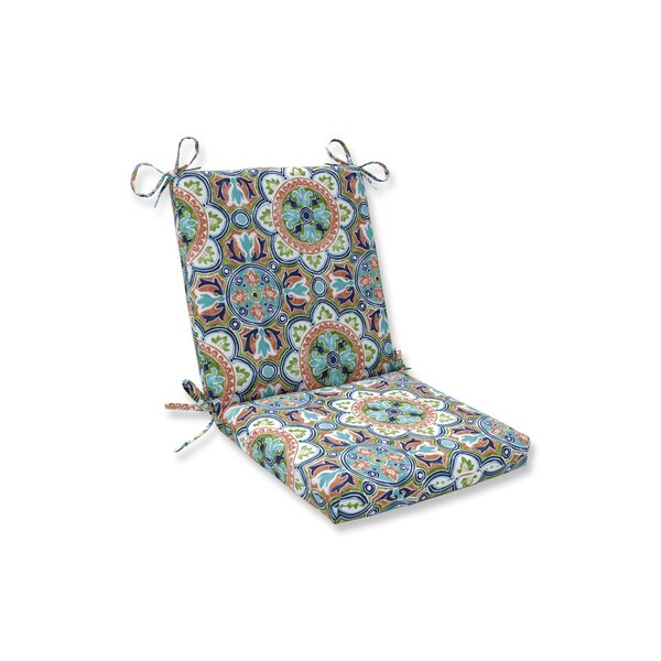 Tile Flamingo Indoor/Outdoor Rocking Chair Cushion by Charlton Home