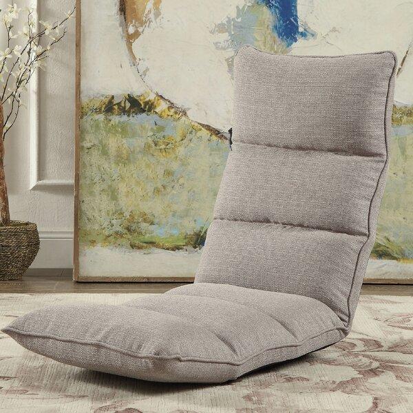 Gaming Floor Chair by Ebern Designs