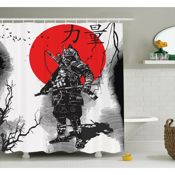 Japanese Portrait of A Warrior Shower Curtain by East Urban Home
