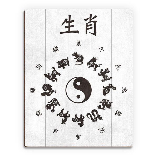 Chinese Zodiac Paper Graphic Art on Plaque in Black and White by Click Wall Art