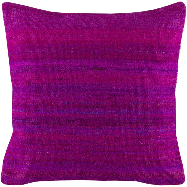 Jabari Pillow Cover by World Menagerie