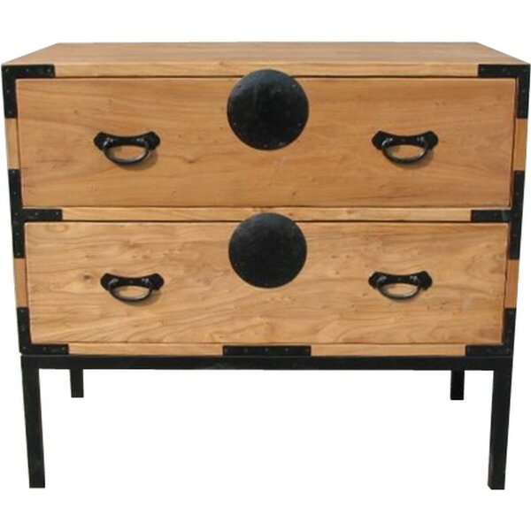 Woosley End Table With Storage