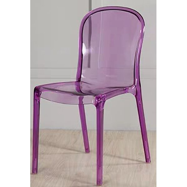 Looking for Tunnel Dining Chair By Rosdorf Park New