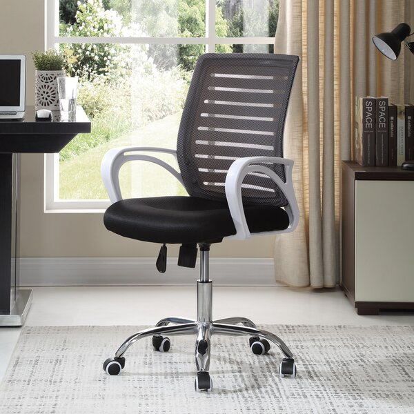 Cahoon Mesh Desk Chair by Wade Logan