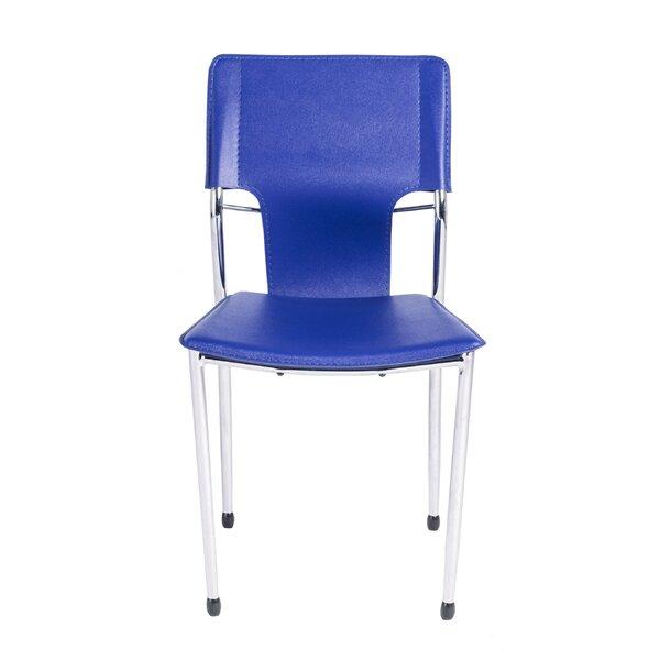 Hadassah Armless Stacking Chair (Set of 2) by Wade Logan