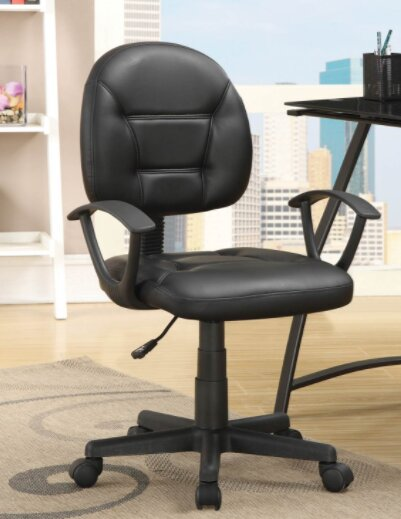 Hipple Office Chair by Latitude Run