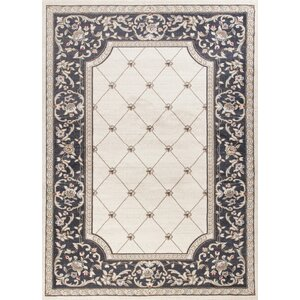Vianney Courtyard Ivory/Gray Area Rug