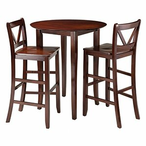 Fiona 3 Piece Pub Table Set by Luxury Home