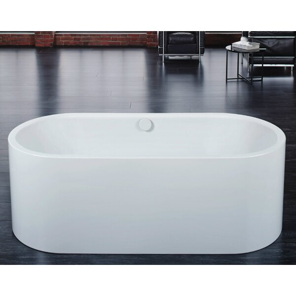 Centro Duo Oval 67 x 27.5 Bathtub by Kaldewei