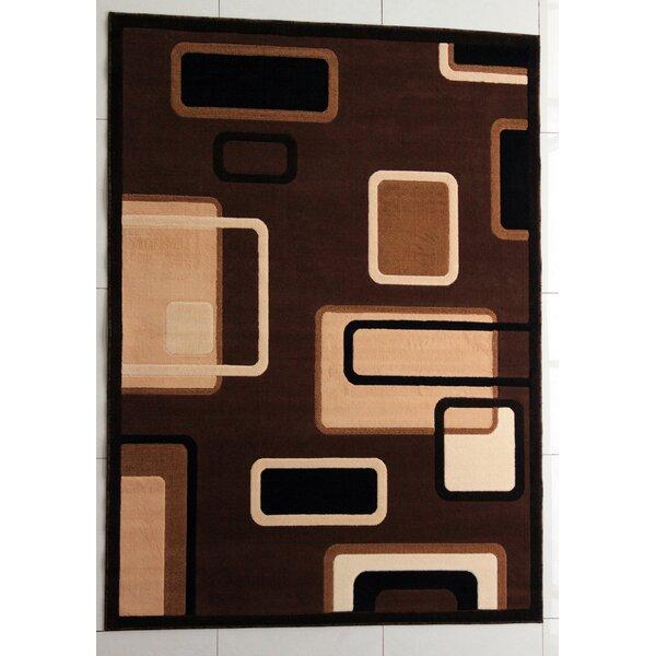 Schenck Brown Area Rug by Ebern Designs