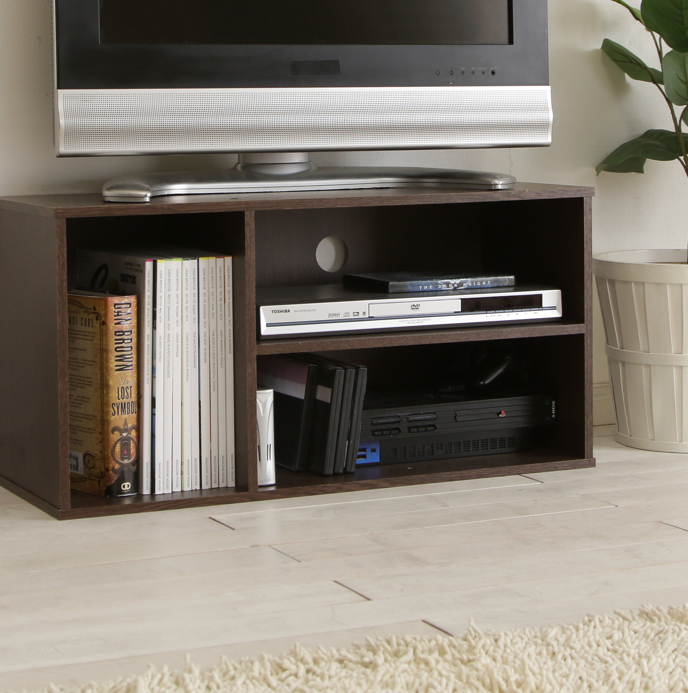 Waku Tv Stand For Tvs Up To 32 Inches