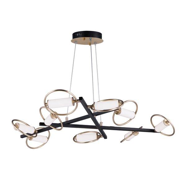 Jersey 9-Light LED Novelty Chandelier by Brayden Studio