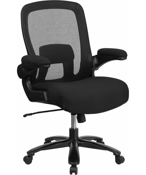 Kruger Ergonomic Mesh Executive Chair by Symple Stuff