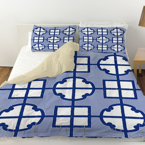 Atherstone 2 Duvet Cover by Red Barrel Studio