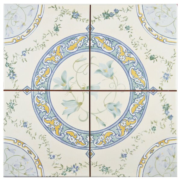 Tudor 13 x 13 Ceramic Field Tile in Matte Ivory by EliteTile