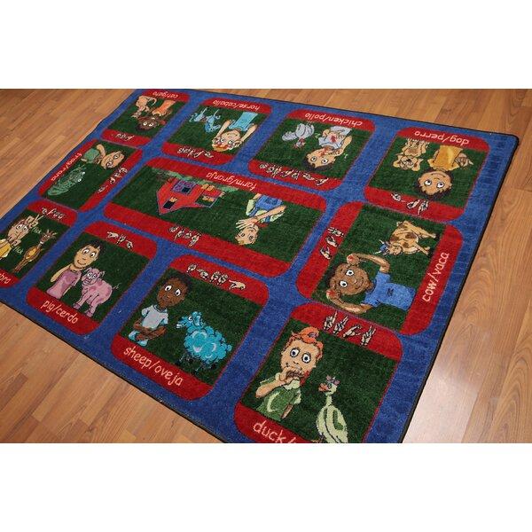 Kilmersdon Pile Blue Area Rug by Zoomie Kids