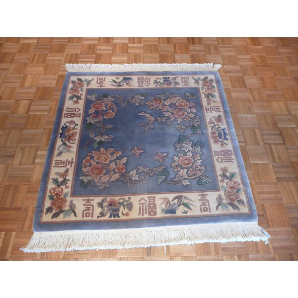 One-of-a-Kind Pellegrino Hand-Knotted Light Blue Area Rug by Bloomsbury Market