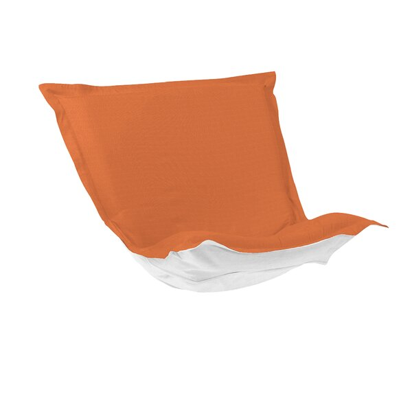 Lund Patio Puff Outdoor Sunbrella Lounge Chair Cushion by Rosecliff Heights Rosecliff Heights