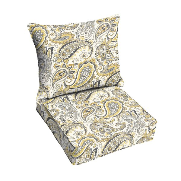 Frosses Indoor/Outdoor Lounge Chair Cushion by Alcott Hill