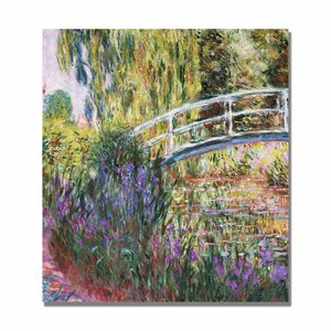 The Japanese Bridge IV by Claude Monet Painting Print on Wrapped Canvas by Trademark Fine Art