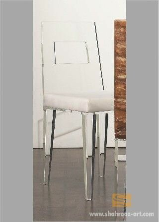 Contempo Upholstered Dining Chair by Shahrooz