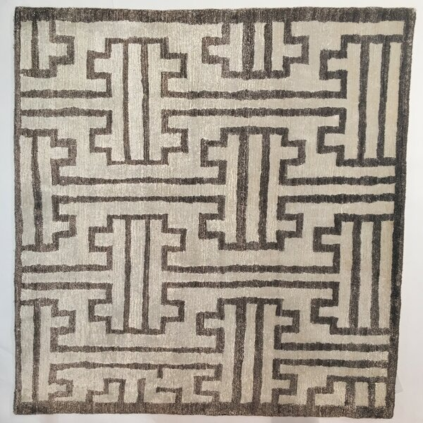 Ikat Hand-Knotted Dark Brown Area Rug by Exquisite Rugs