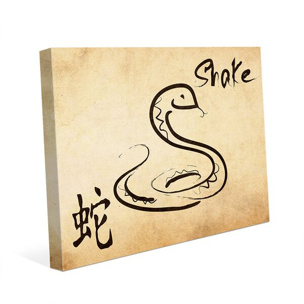 Chinese Zodiac Snake Paper Graphic Art on Wrapped Canvas by Click Wall Art