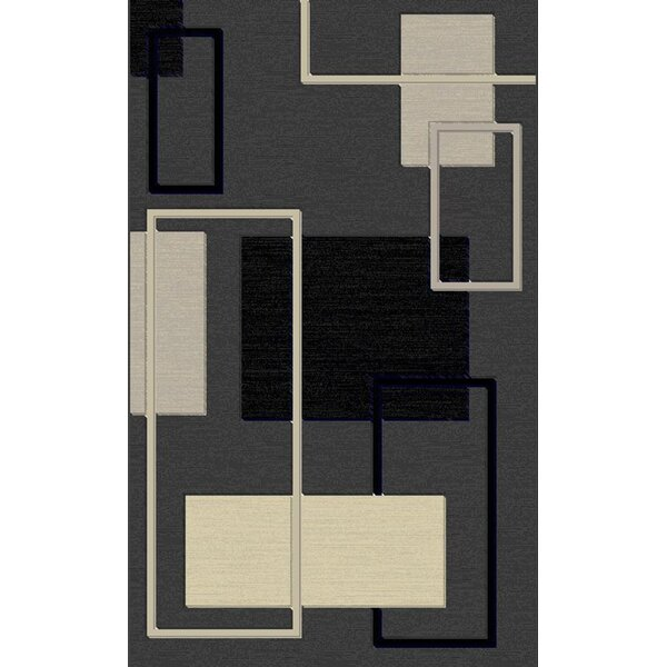Smithers Contemporary Gray Area Rug by Orren Ellis