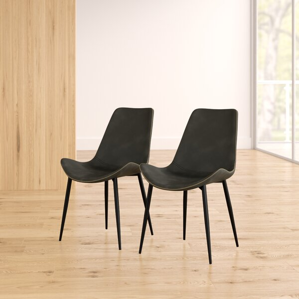 Amendola Side Chair (Set of 2) by Mercury Row