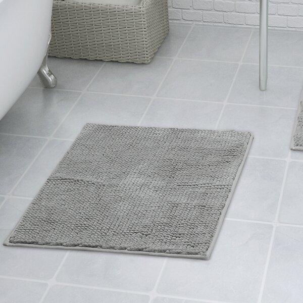 Blondell Bath Rug (Set of 2) by Trent Austin Design