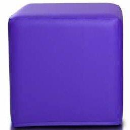 Fußhocker Cocchi Home & Haus Farbe: Violett | Wohnzimmer > Hocker & Poufs > Polsterhocker | Home & Haus